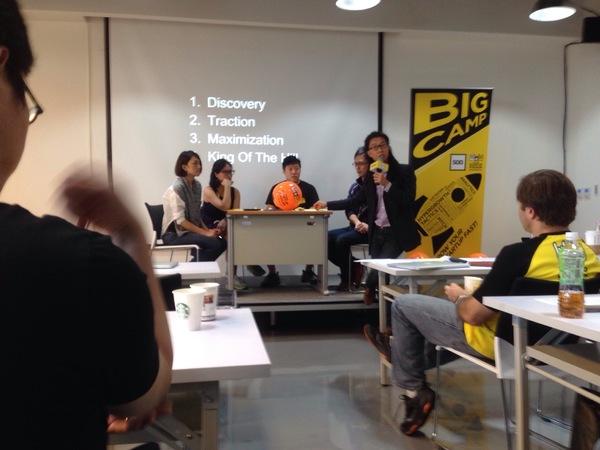 "Jeremy Wu on DIITU Communities ""TSS BIG Camp 2015"". From https://communities.diitu.com/post/-144393235479011"