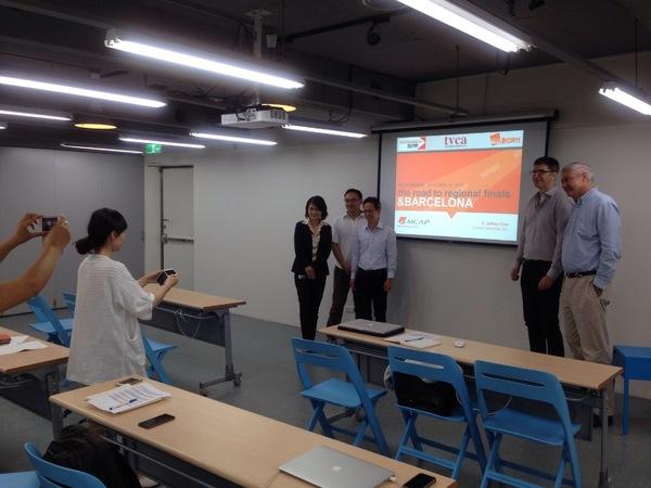 "Jeremy Wu on DIITU Communities ""Taiwan MCAP Acceleration Program"". From https://communities.diitu.com/post/-144496679563201"