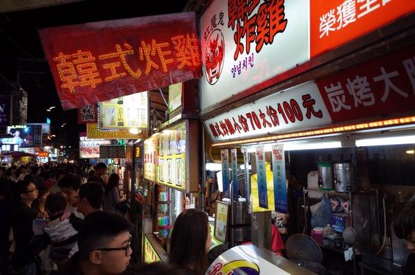 "Jeremy Wu on DIITU Communities ""台灣夜市/老街美食"". From https://communities.diitu.com/post/-144690395009906"