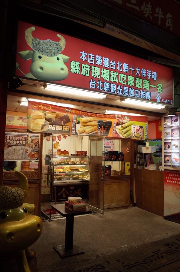 "Jeremy Wu on DIITU Communities ""台灣夜市/老街美食"". From https://communities.diitu.com/post/-144699271006298"