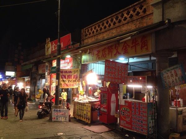 "Jeremy Wu: ""三峽老街夜市  必吃小點:牛角麵包  特色就是很有特色的建物,很有老街的fu! 有一堆牛角相關的點心,如:牛角當餅乾的冰淇淋。"" on DIITU Communities ""台灣夜市/老街美食"". From https://communities.diitu.com/post/-144699271006298"