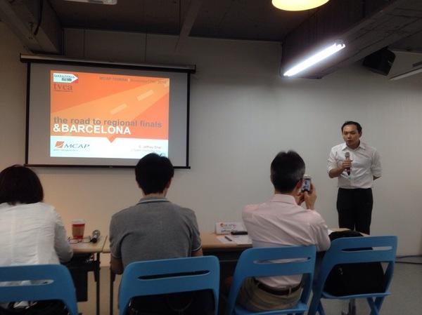 "Jeremy Wu on DIITU Communities ""Taiwan MCAP Acceleration Program"". From https://communities.diitu.com/post/-144774254329628"