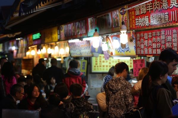 "Jeremy Wu on DIITU Communities ""台灣夜市/老街美食"". From https://communities.diitu.com/post/%E5%AE%9C%E8%98%AD%E7%BE%85%E6%9D%B1%E5%A4%9C%E5%B8%82-145440213330527"