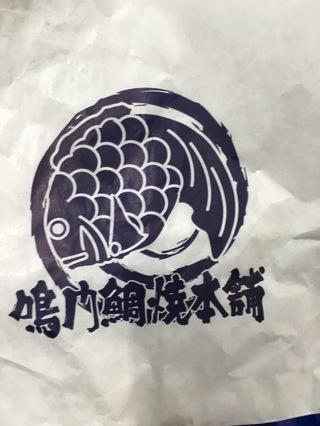 無敵推薦的鯛魚燒