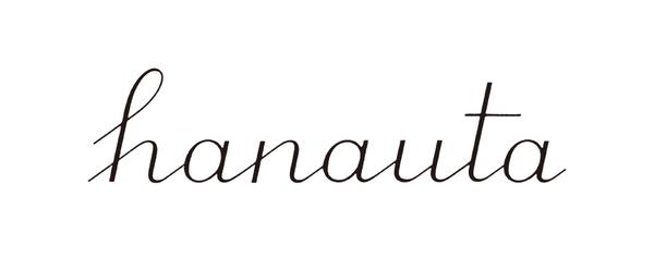 "Zoe Ting on DIITU Communities ""Typography"". From https://communities.diitu.com/post/hanauta-145619238192075"