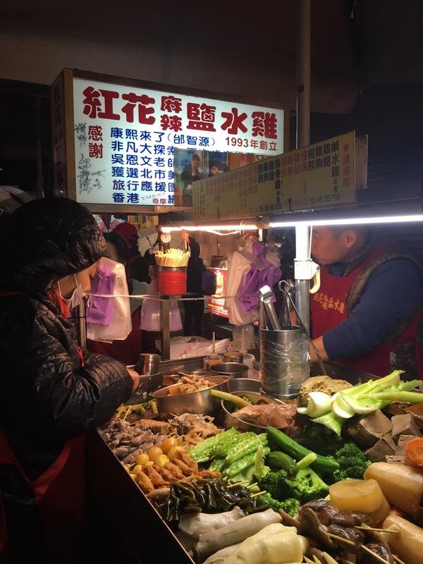 "Charlene on DIITU Communities ""台灣夜市/老街美食"". From https://communities.diitu.com/post/%E9%9B%A8%E5%A4%A9%E7%9A%84%E8%87%A8%E6%B1%9F%E8%A1%97%E5%A4%9C%E5%B8%82-145809939580762"