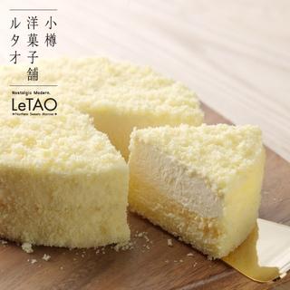 來自北海道的LeTAO 雙層乳酪蛋糕