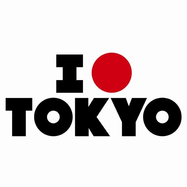 "Zoe Ting on DIITU Communities ""Typography"". From https://communities.diitu.com/post/I+%F0%9F%94%B4+TOKYO-145888740172852"