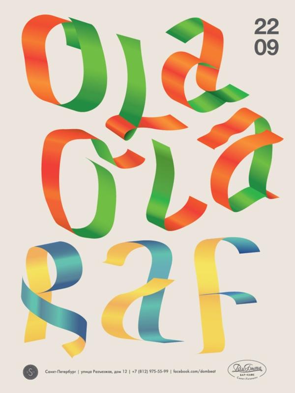 """Zoe Ting on DIITU Communities """"Typography"""". From https://communities.diitu.com/post/-145888751702262"""