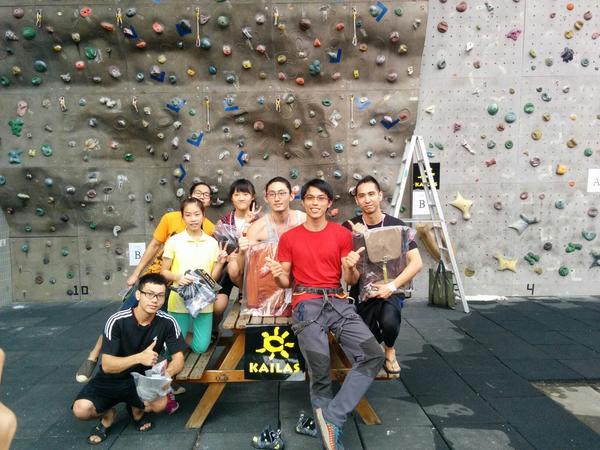 """Alastor on DIITU Communities """"Rock Climbing"""". From https://communities.diitu.com/post/2016+%E5%85%A7%E6%B9%96%E6%98%A5%E5%AD%A3%E8%B3%BD-146151118676129"""