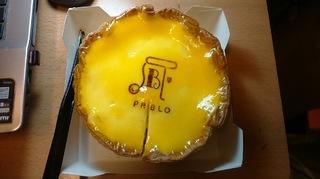 日本Pablo半熟起司蛋糕