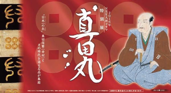 "Jo Jo Tsai on DIITU ""Things to do in Japan""."
