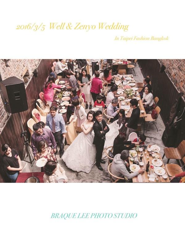 """Braque Lee Photo Studio on DIITU Communities """"Braque Lee 布拉格婚禮紀錄"""". From https://communities.diitu.com/post/Well+%26+Zenyo+Wedding-146433786958800"""