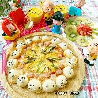 snoopy龍捲風披薩