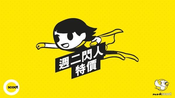 "Sushi on DIITU ""爆料情報 - 日本旅遊廉航機票、飯店、美食""."