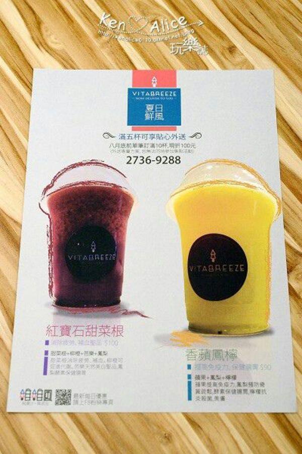 """陳美淑 on DIITU Communities """"台北吃美食的女孩"""". From https://communities.diitu.com/post/%E9%80%99%E5%AE%B6%E5%91%A2%3F-146701788530127"""