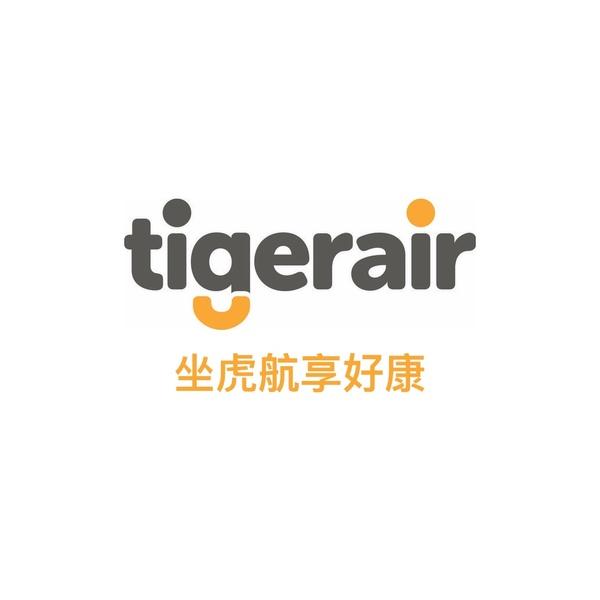 "Emily Ho on DIITU ""爆料情報 - 日本旅遊廉航機票、飯店、美食""."