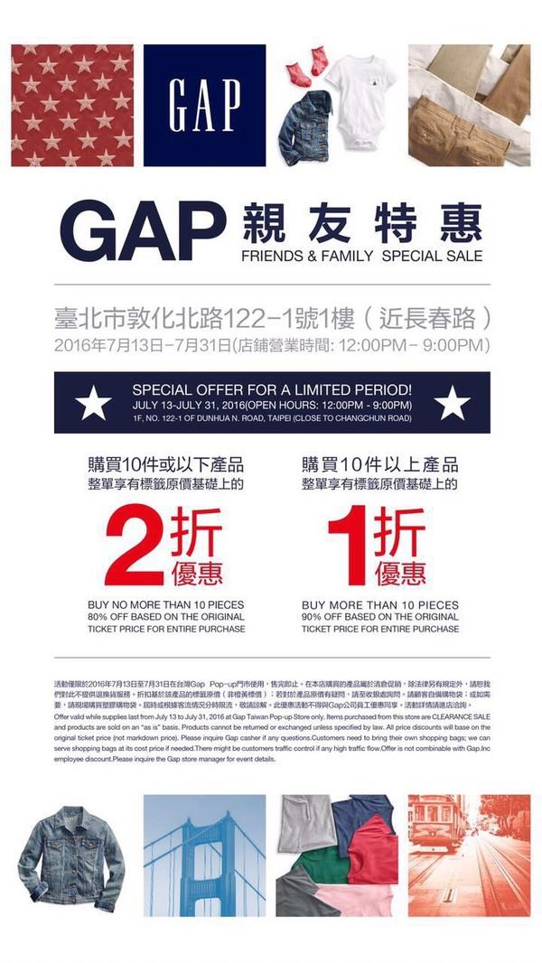 "Ming-Lun Wang on DIITU Communities ""省吃儉用我最行"". From https://communities.diitu.com/post/%E7%9C%9F%E7%9A%84%E6%98%AF%E5%A4%AA%E8%AA%87%E5%BC%B5%E4%BA%86%E5%95%A6+7%2F13%7E7%2F31%E8%B2%B7GAP%E5%8F%AA%E8%A6%81%E4%B8%80%E6%8A%98%E5%93%A6%21-146826091335792"