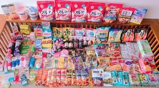 沖繩採購清單