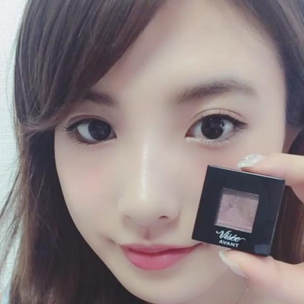 "Emma Su: ""現在最紅的莫過於是單色眼影了,VISEE馬上在8/21跟推出20色的單色眼影,顏色都好好看啊!!!!  要去日本的朋友是不是要趕快帶一下,這裡找了一些ig上日本妹的試色,另外有一張是試色圖,看看那個陷下去的深度,你應該知道要買哪色了吧!!!!"" on DIITU Communities ""Things to do in Japan"". From https://communities.diitu.com/post/VISEE+8%2F21%E6%96%B0%E8%B2%A8+20%E8%89%B2%E7%9C%BC%E5%BD%B1%E6%90%B6%E5%85%88%E7%9C%8B-147193201434510"
