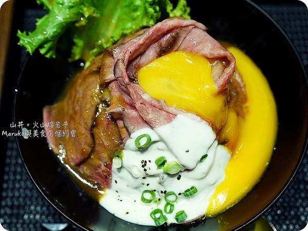 "Charlene on DIITU Communities ""Food You Must Try in Taipei"". From https://communities.diitu.com/post/%E5%B1%B1%E4%B8%BC-147574663885391"