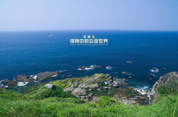 """Charlene on DIITU """"玩轉臺灣""""."""