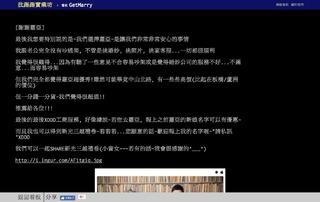 台北Rita:推薦台北-蘿亞婚紗!!完全不後悔的選擇