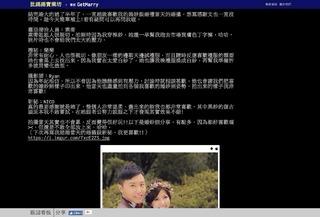 台北Olivia:真心推薦我超級喜歡的台北蘿亞婚紗照