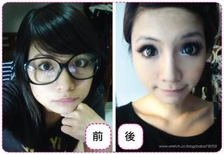 【肉毒特輯】部落客蓓蓓x我要變成洋娃娃!!俏鼻+小臉一次出現